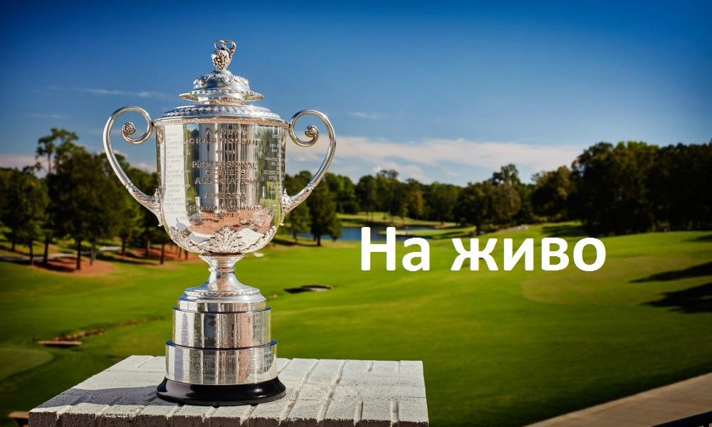 На живо- ден 4 PGA Championship 2018
